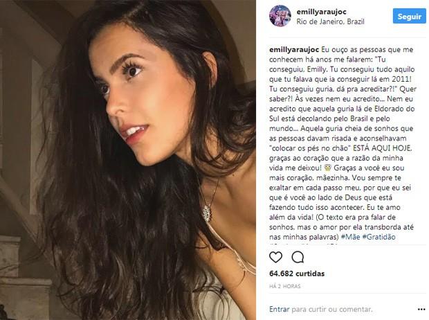 Emilly Araújo (Foto: Reprodução / Instagram)