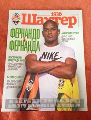 Fernando Revista shakhtar (Foto: Reprodução)