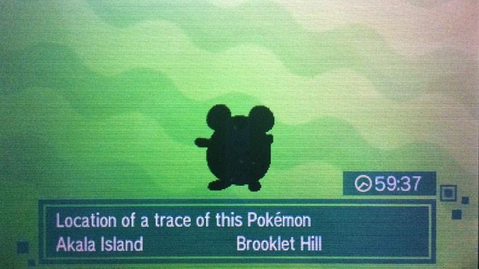 O Island Scan apontará o local de um pokémon considerado raro na região de Alola (Foto: Reprodução/Tais Carvalho)