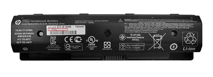Imagem destaca a etiqueta em que o usuário encontra as informações referentes ao modelo e código CT da bateria (Foto: Divulgação/HP)