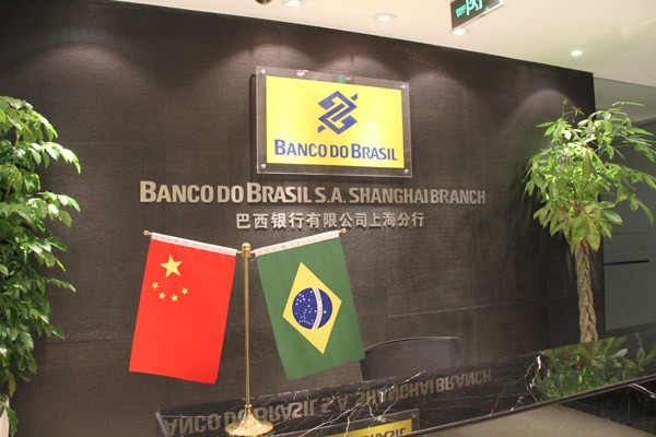 Agência Banco do Brasil na China (Foto: Divulgação BB)