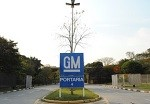 Portaria da GM (Foto: Reprodução/TV Vanguarda)