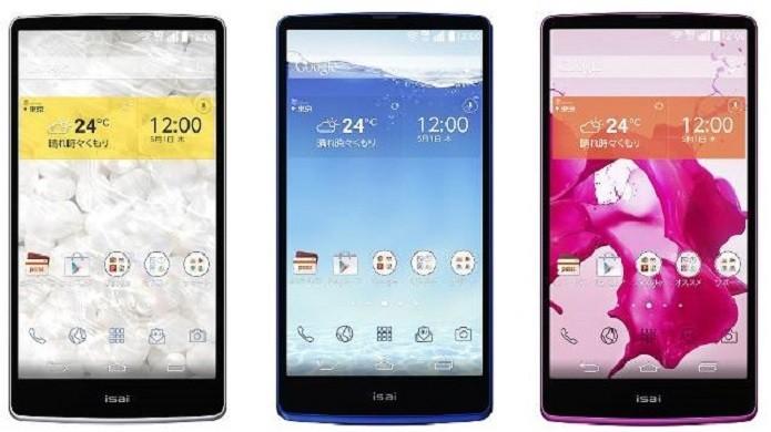LG Isai FL é o primeiro aparelho com tela 2K (QHD) de uma grande fabricante (Foto: Divulgação/KDDI)