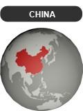 mapa china (Foto: Arte/G1)