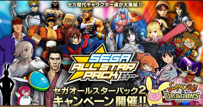 Samurai & Dragons tinha Sonic e outros heróis da Sega (Foto: Divulgação/Sega)