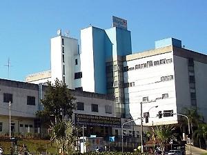 O Hospital Mário Gatti, em Campinas (Foto: Divulgação / Hospital Municipal Mário Gatti)