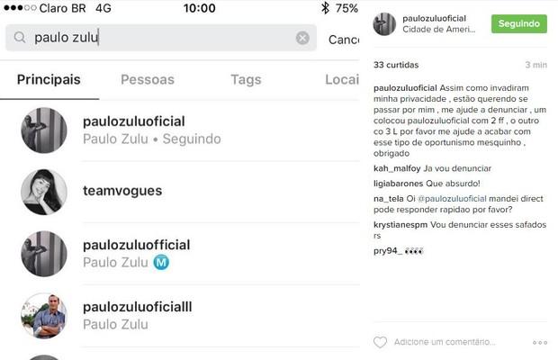 Paulo Zulu faz post no Instagram (Foto: Reprodução / Instagram)
