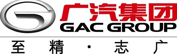 Logo GAC (Foto: Divulgação)