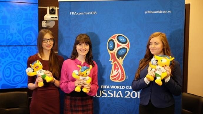 Copa do Mundo Rússia 2018 Fifa (Foto: Divulgação/Fifa.com)