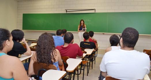 MINISTÉRIO DA EDUCAÇÃO (Lucas Veiga/Divulgação)