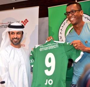 Jô é oficialmente apresentado no al Shabab (Foto: Divulgação/Al Shabab)