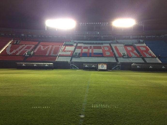 BLOG: Seleção do Paraguai será recebida no Defensores del Chaco com mosaico