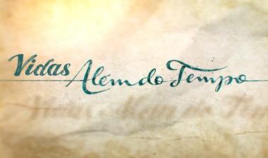 Webdoc Vidas Além do Tempo (Foto: TV Globo)
