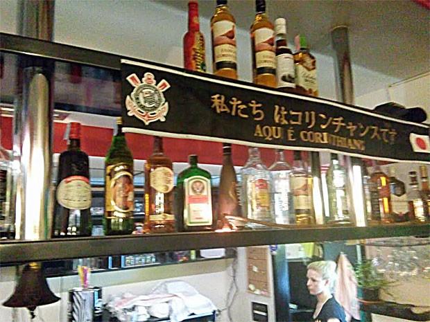 No bar, tudo lembra o Corinthians (Foto: Željko Pavletić/Arquivo Pessoal)