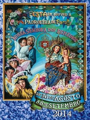 Edição 2014 da Festa de Nossa Senhora dos Remédios, em Paraty, é realizada de 30 de agosto a 8 de setembro (Foto: Divulgação/Paróquia de Nossa Senhora dos Remédios)