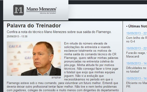 Frame site do Mano Menezes técnico (Foto: Reprodução / Site Oficial Mano Menezes)