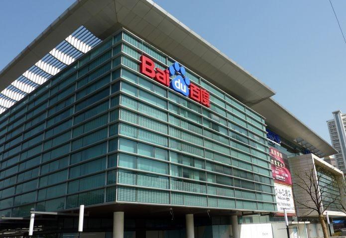 Baidu aposta em um carro autômato mas com volante (Foto: Creative Commons/Flickr/simone.brunozzi) (Foto: Baidu aposta em um carro autômato mas com volante (Foto: Creative Commons/Flickr/simone.brunozzi))