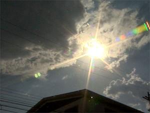 Temperatura chegou aos 43,6ºC na tarde desta segunda-feira (29) (Foto: Sebastião Elias/EPTV)