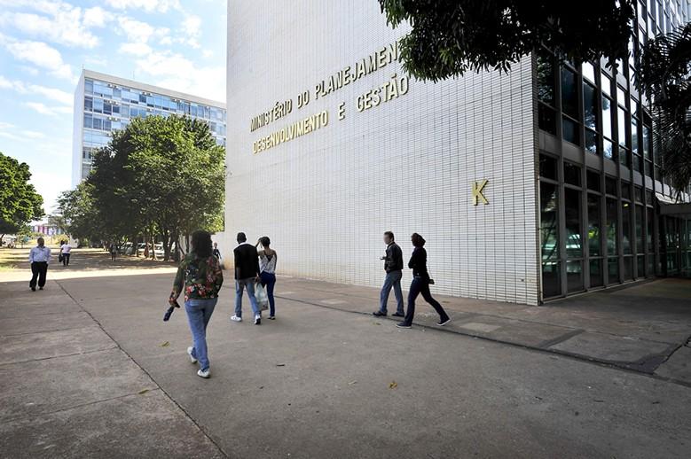 Ministério do Planejamento (Foto: Divulgação)
