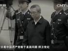 China faz reality show sobre acusados de corrupção
