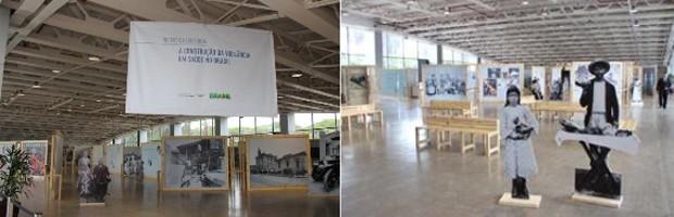"""Painéis da exposição """"No Fio da História: A Construção da Vigilância em Saúde no Brasil"""", realizada pelo Ministério da Saúde em 2012 no Centro de Convenções Ulysses Guimarães. (Foto: Reprodução / CGU)"""