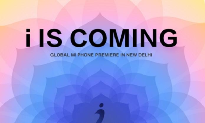 Convite indica Xiaomi internacional em breve (Foto: Divulgação)