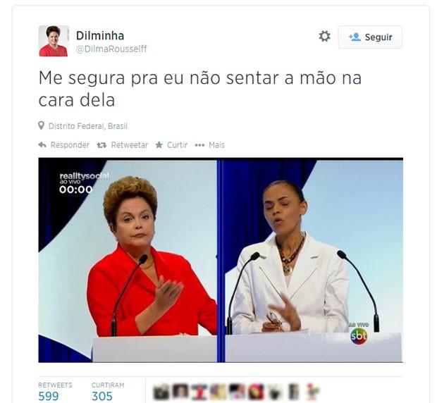 Troca de farpas entre Dilma Rousseff e Marina Silva foi comentada de forma bem humorada por perfil falso que parodia a presidente (Foto: Reprodução/Twitter/DilmaRousselff)