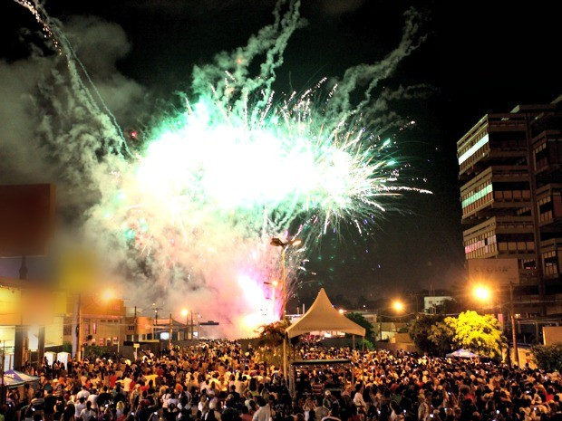 Festa de Réveillon em Campo Grande deve reunir 5 mil pessoas (Foto: Prefeitura Municipal/ Divulgação)