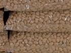 Feijão aumenta 25,72% na cesta básica de junho em Vitória