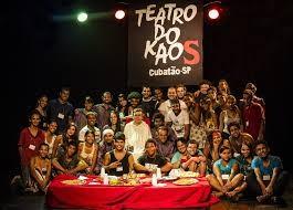 Teatro do Kaos (Foto: reprodução - Prefeitura de Cubatão)