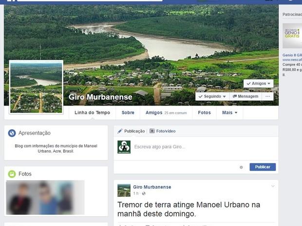 Manoel Urbano a 215 km de Rio Branco foi aingido pelo tremor  (Foto: Reprodução/Facebook)