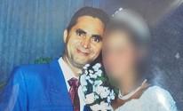 Viúva e amante são presos pela polícia (Arquivo Pessoal)