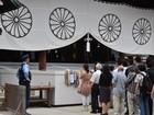 Japão lembra 71º aniversário de sua rendição na 2ª Guerra