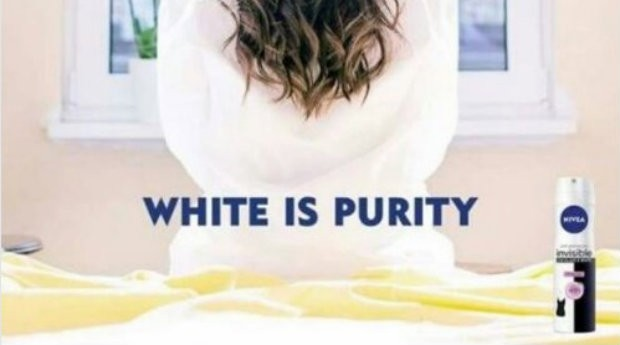 Campanha 'Branco é pureza' da Nivea foi tirada do ar  (Foto: Divulgação)