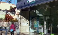 Assaltantes fazem gerente refém e levam cerca de R$ 300 mil de banco  (Reprodução EPTV)