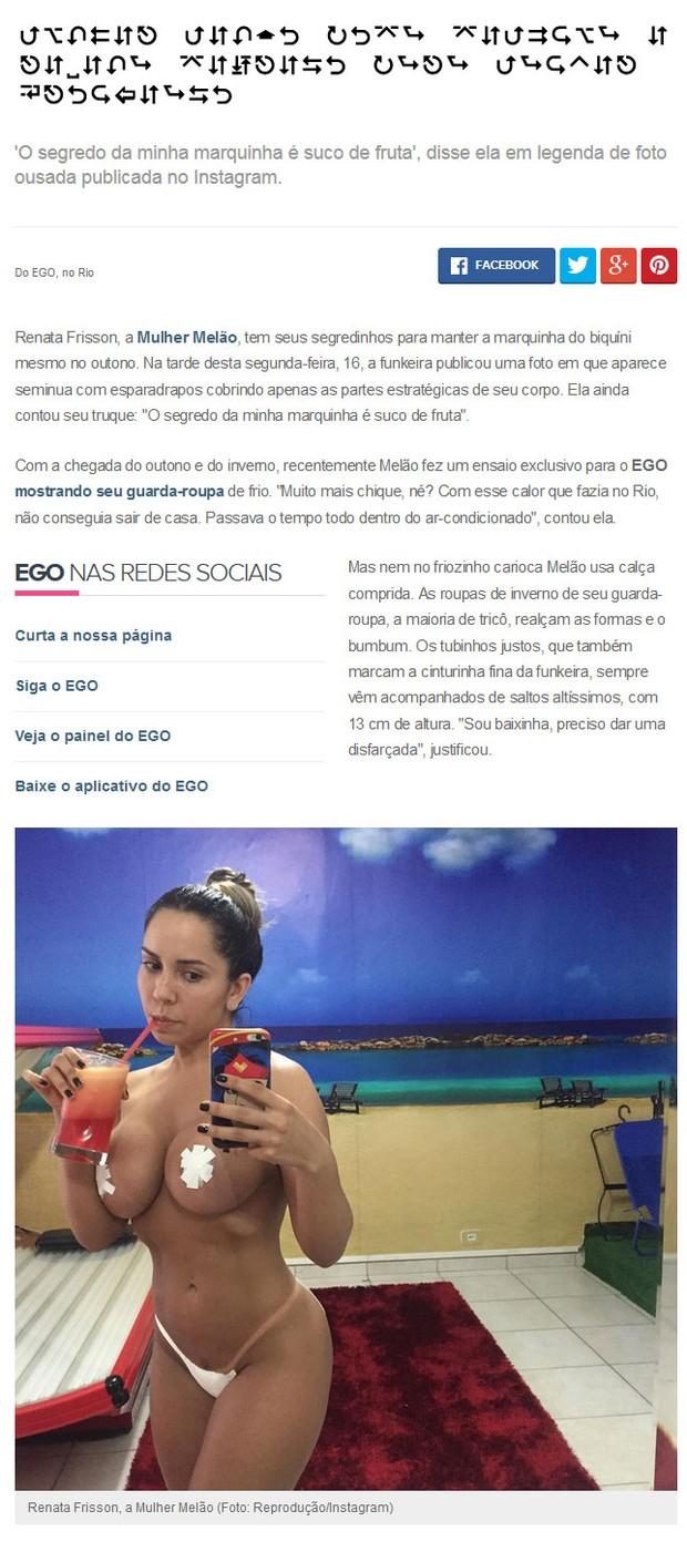 Mulher Melão (Foto: Reprodução)