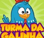 Turma da Galinha Pintadinha (Foto: Reprodução)
