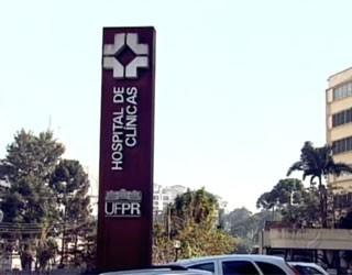 Paraná TV Hospital de Clínicas (Foto: Reprodução/ RPC TV)