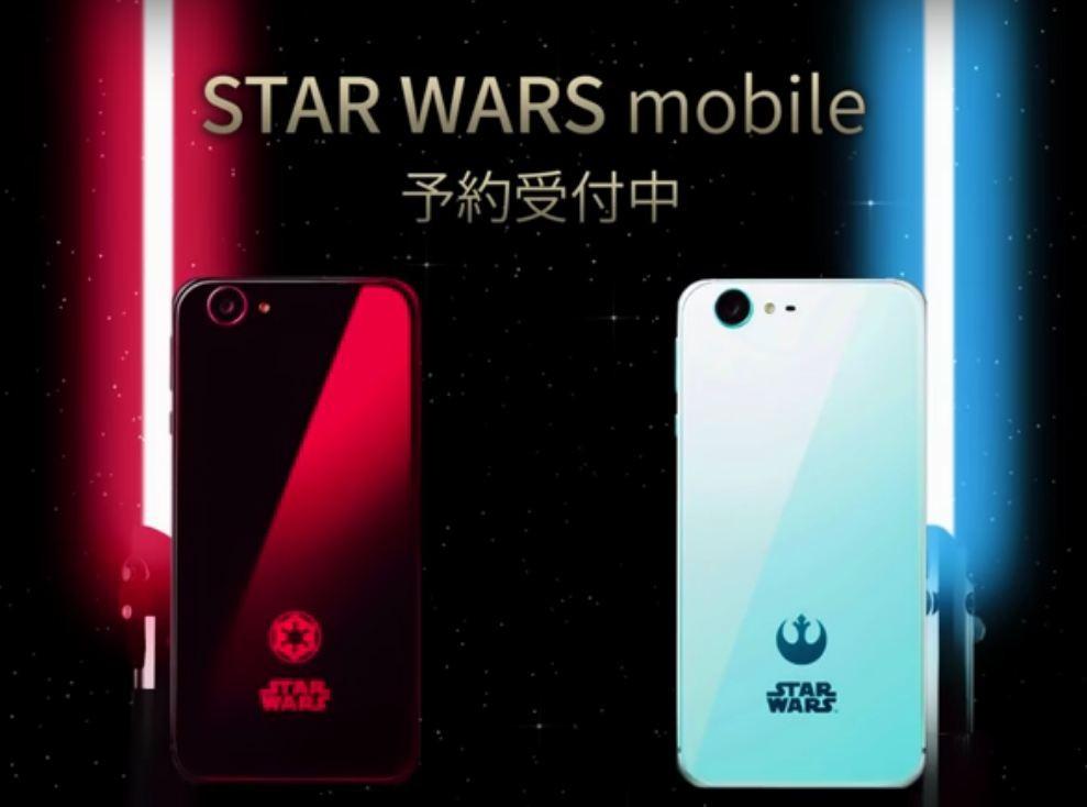 Os celulares Star Wars lançados pela SoftBank (Foto: Reprodução/Youtube)