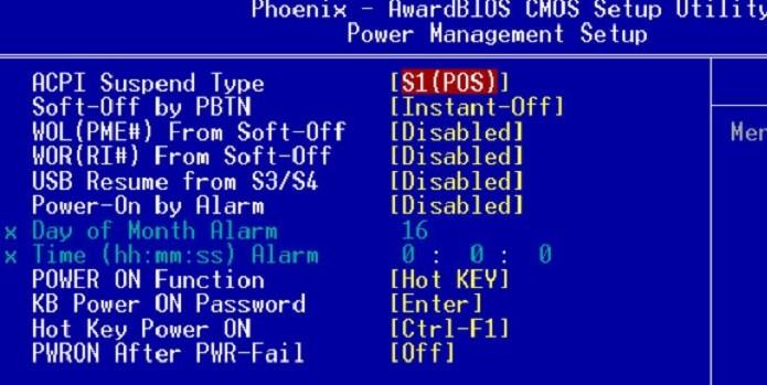 Desabilitando a função Power On na BIOS (Foto: Felipe Alencar/TechTudo)