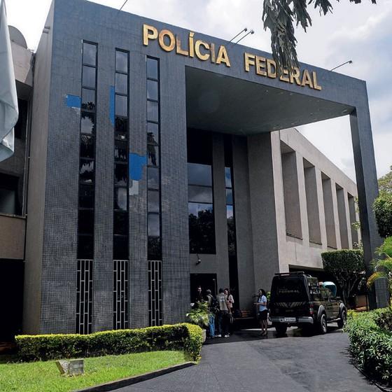 Superintendência da Polícia Federal.  (Foto:  Antonio Cunha/Esp. CB/D.A Press)