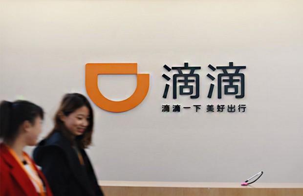 """Escritório da Didi Chuxing, """"o Uber chinês"""" (Foto: Divulgação)"""