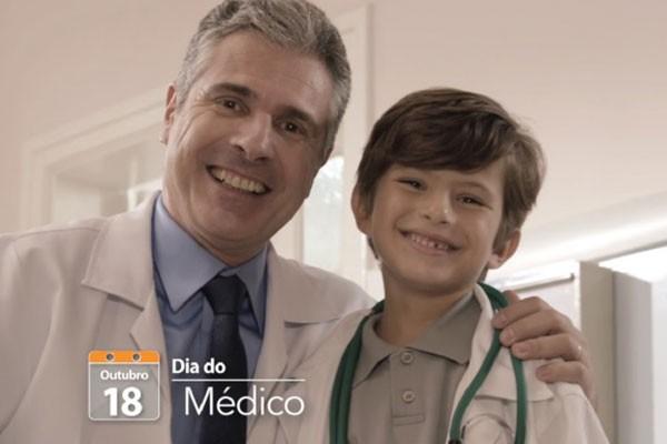 dia do médico (Foto: Divulgação)