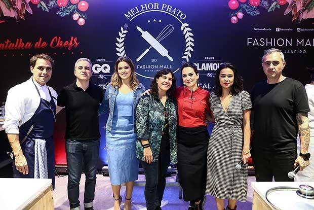 promogq - fashion mall (Foto: Roberto Filho)