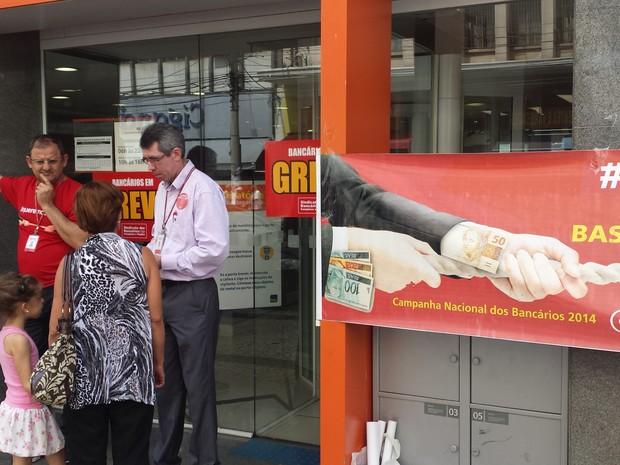Greve dos bancários fecha 30% das agências em Campinas, diz sindicato (Foto: Marcello Carvalho/G1)