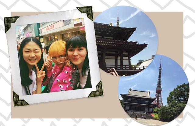 Angélica no Japão (Foto: Reprodução)