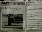Em Goiás, motorista diz ter sido multado em cidade onde não dirigiu