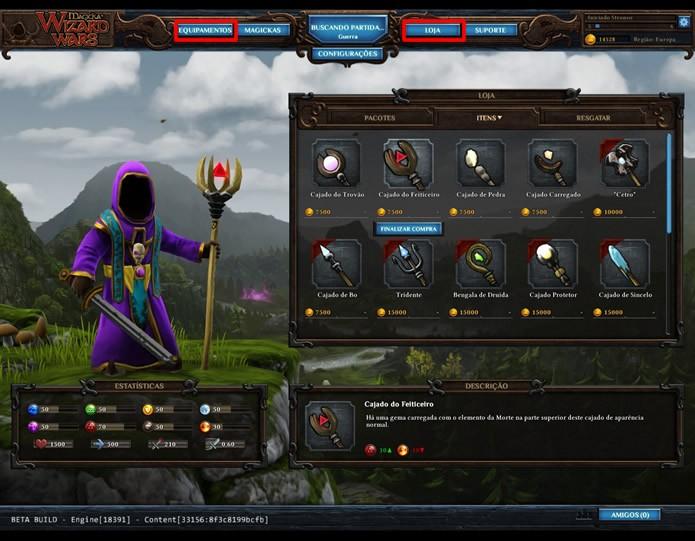 """Em Magicka Wizard Wars os jogadores terão que comprar armas, túnicas e cajados no ambiente """"Loja"""" e clicar em """"Equipamentos"""" para utilizá-los (Foto: Reprodução/Daniel Ribeiro)"""