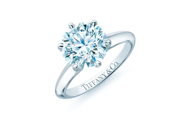 Tiffany & Co (Foto: Divulgação)