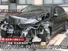 Brasileiro bate carro em ponte que resistiu à bomba de Hiroshima
